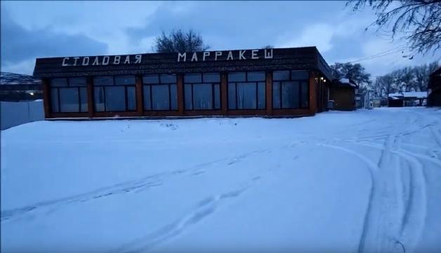 Столовая Марракеш Межводное