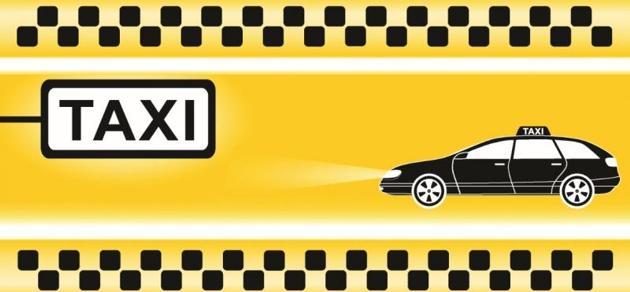 Такси-трансфер-межводное-крым